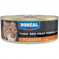 Консервы для кошек всех возрастов BOREAL беззерновые с красным мясом тунца и курицей в соусе 156г