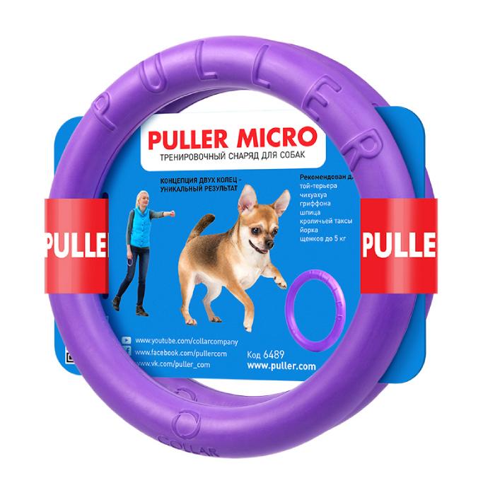 Фото - COLLAR Puller Пуллер игрушка для тренировки собак