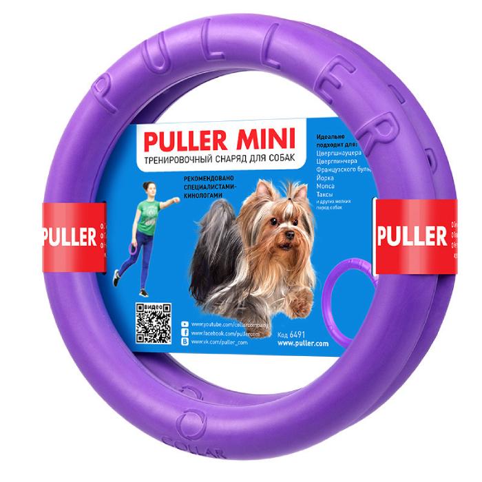 Фото - COLLAR PULLER MINI комплект из двух колец для собак мини и некрупных средних пород и щенков