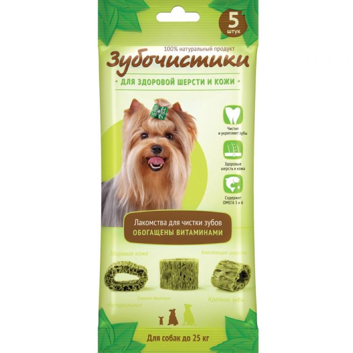 Фото - ЗУБОЧИСТИКИ АВОКАДО для здоровой шерсти и кожи лакомство для собак мелких пород 5шт