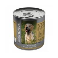 DOG LUNCH ГОВЯДИНА С РУБЦОМ И ПЕЧЕНЬЮ консервы для собак 750г