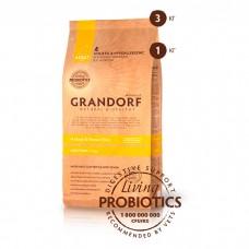 GRANDORF 4 ВИДА МЯСА низкозерновой с живыми пробиотиками для собак мини пород