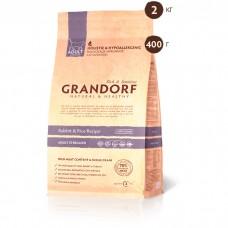 GRANDORF STERILISED КРОЛИК С РИСОМ низкозерновой для стерилизованныхкошек
