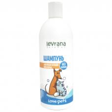 LEVRANA Шампунь для собак и кошек всех пород без аромата 500мл