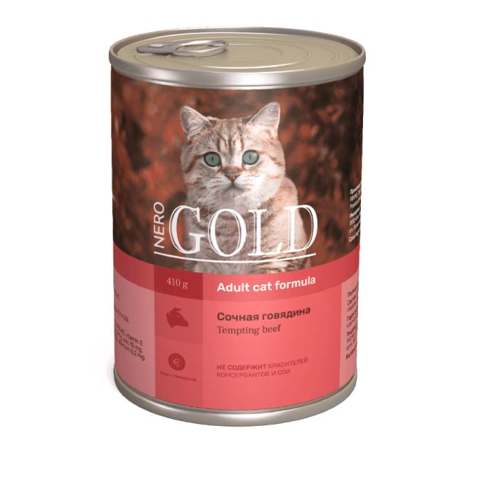 Фото - NERO GOLD CAT СОЧНАЯ ГОВЯДИНА консервы для кошек
