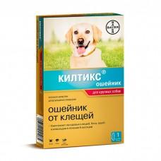 BAYER КИЛТИКС ОШЕЙНИК от блох и клещейдля собак крупных пород 70 см