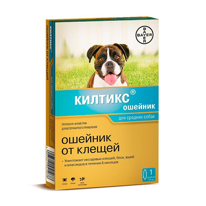 Фото - BAYER КИЛТИКС ОШЕЙНИК от блох и клещейдля собак cредних пород 53см