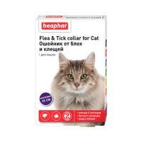 BEAPHAR 10202 ошейник от блох и клещей для кошек фиолетовый