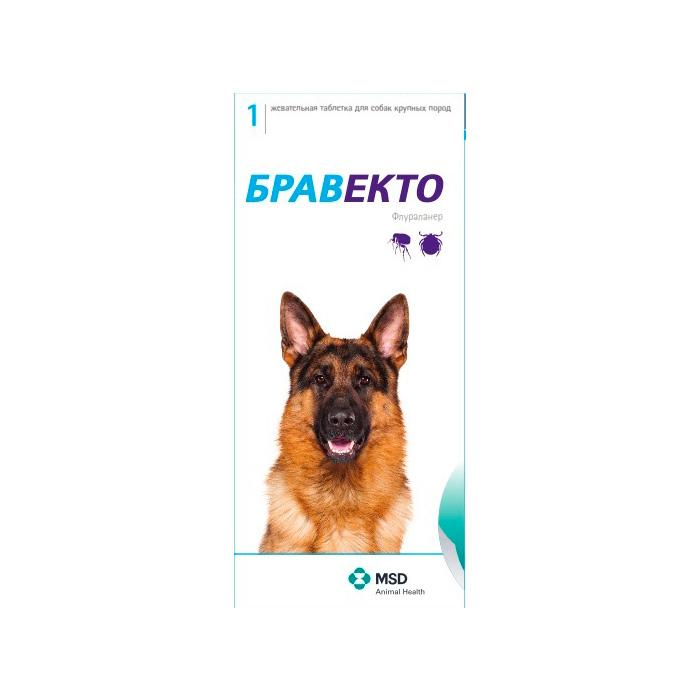 Фото - INTERVET БРАВЕКТО жевательная таблетка для собак 20-40 кг