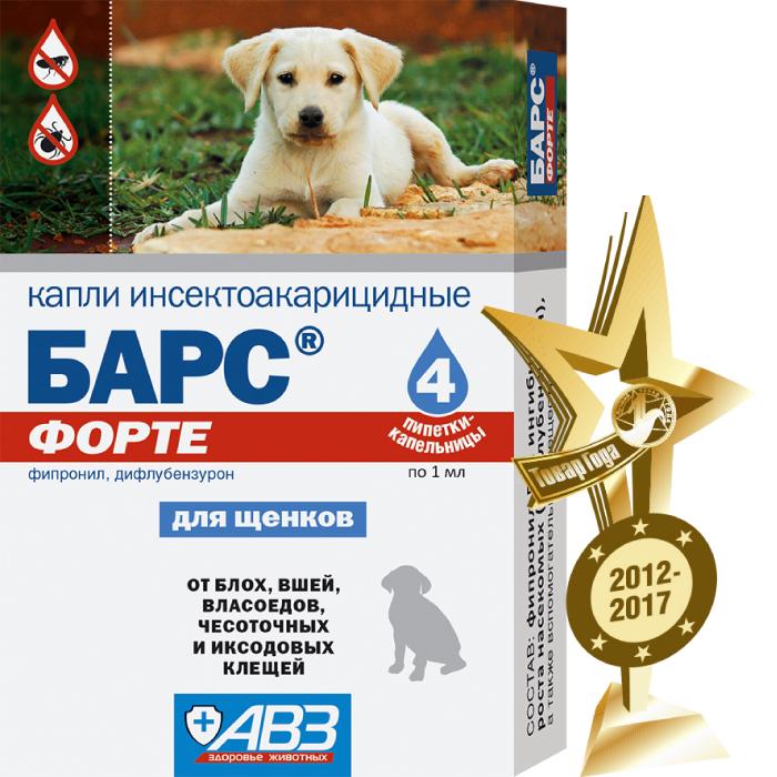 Фото - БАРС ФОРТЕ капли инсектоакарицидные для щенков