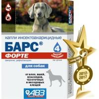 БАРС ФОРТЕ капли инсектоакарицидные для собак