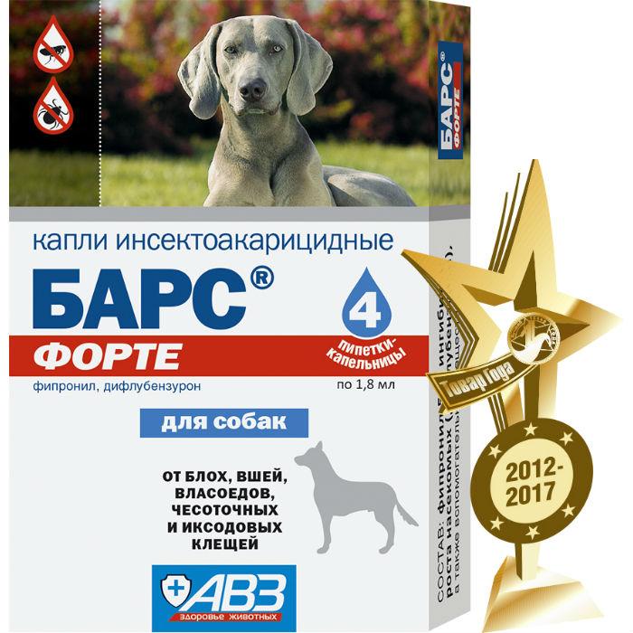 Фото - БАРС ФОРТЕ капли инсектоакарицидные для собак 1 пипетка
