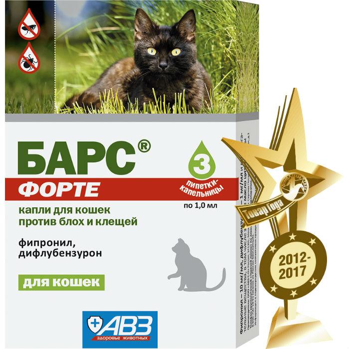 Фото - БАРС ФОРТЕ капли для кошек против блох и клещей