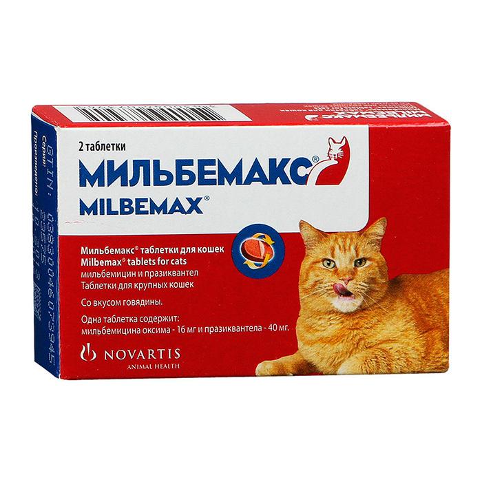 Фото - МИЛЬБЕМАКС антигельметик для взрослыхкошек 2 таблетки
