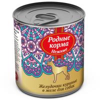 РОДНЫЕ КОРМА НЕЖНЫЕ ЖЕЛУДОЧКИ КУРИНЫЕ в желе консервы для собак 240г