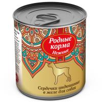 РОДНЫЕ КОРМА НЕЖНЫЕ СЕРДЕЧКИ ИНДЮШИНЫЕ в желе консервы для собак 240г