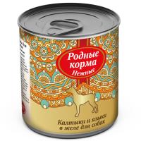 РОДНЫЕ КОРМА НЕЖНЫЕ КАЛТЫКИ И ЯЗЫКИ в желе консервы для собак 240г