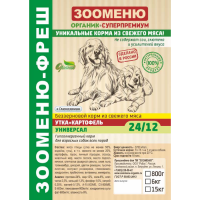 ЗООМЕНЮ ФРЕШ УНИВЕРСАЛ беззерновой со свежим мясом утки для собак средних пород