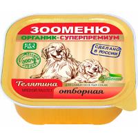 Влажный корм для взрослых собак ЗООМЕНЮ-ОРГАНИК ТЕЛЯТИНА ОТБОРНАЯ мясной паштет ламистер 100г