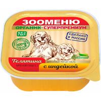 ЗООМЕНЮ-ОРГАНИК ТЕЛЯТИНА С ИНДЕЙКОЙ мясной паштет для собак 100г