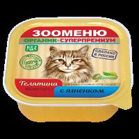 ЗООМЕНЮ-ОРГАНИК ТЕЛЯТИНА С ЯГНЕНКОМ консервы для кошек ламистер 100г