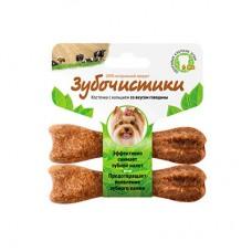 ЗУБОЧИСТИКИ с говядиной лакомство для собак малых пород 2*18г
