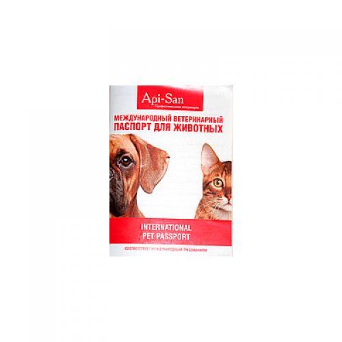 Международный ветеринарный паспорт для животных