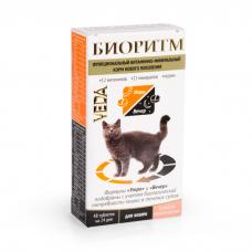VEDA БИОРИТМ со вкусом морепродуктов витаминный комплекс для кошек 48таблеток
