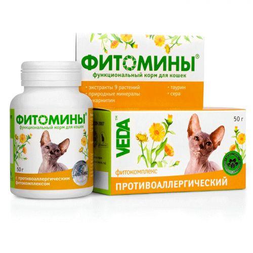 VEDA ФИТОМИНЫ с противоаллергическим фитокомплексом для кошек витамины